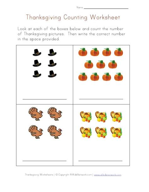 Counting Practice Worksheet by Thanksgiving Worksheet Counting To Eight
