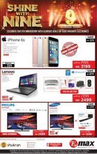 emax electronics offers 03 12 to 06 01 qatar i discounts