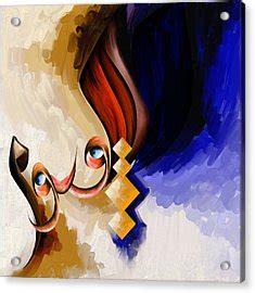 Hasna Original Alqayyum tc calligraphy 101 al qayyum painting by team catf