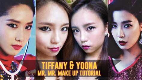 makeup tutorial natural yoona snsd how to snsd girls generation mr mr makeup tutorial
