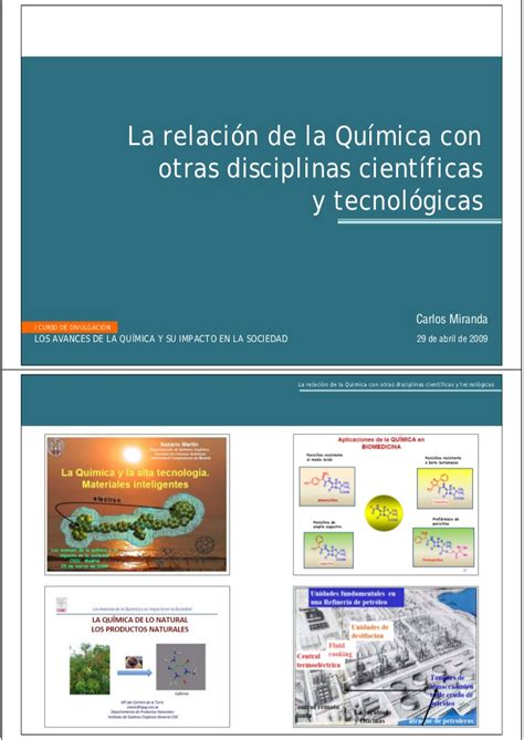 brevisima relacion de la 8437603412 la relacion de la quimica con otras disciplinas cientificas y tecnolo