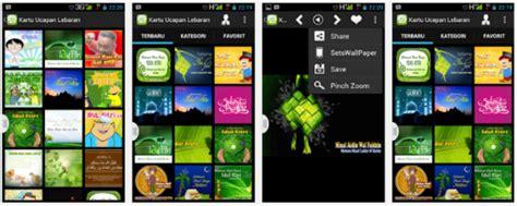 aplikasi buat kartu ucapan lebaran ini daftar aplikasi ucapan idul fitri untuk hp android