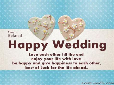 Wedding Wishes Email by Wedding Wishes Cards Wedding Wedding