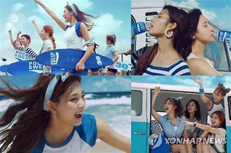 twice endorsements twice wins endorsement deal for pocari sweat
