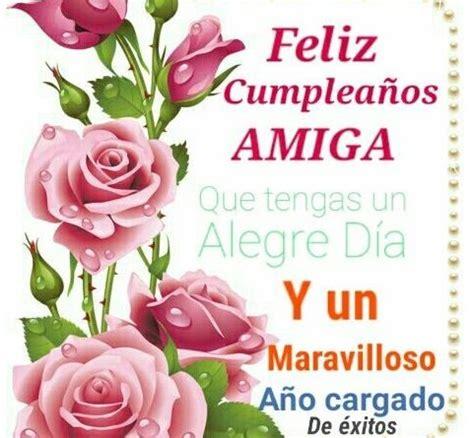imagenes hermosas de cumpleaños para una persona especial hermosas frases de cumplea 241 os para una amiga especial
