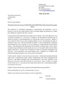 cover letter motivation sle motivation letter