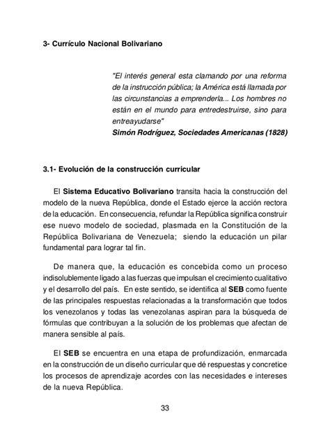 Modelo Curricular Bolivariano Dise 241 O Curricular Sistema Educativo Bolivariano