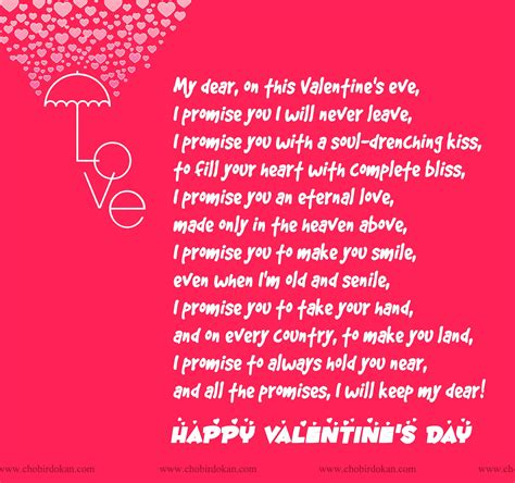 happy valentines day poems to happy valentines day poems for for your or