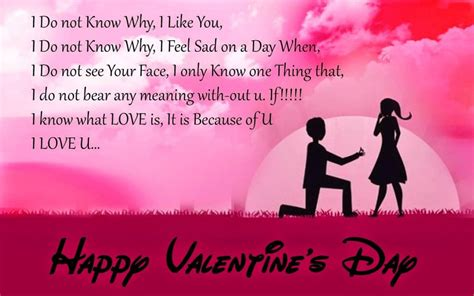 valentines day quotes for valentines day quotes images for