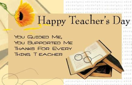 happy teachers day  scraps facebook status update images  festival sms wishes