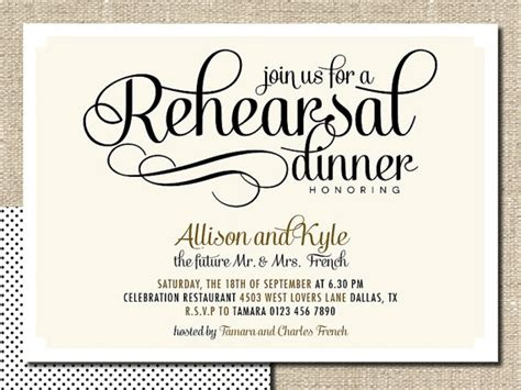 wedding rehearsal dinner invitation diy printable