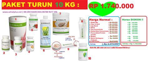 Diet Mayo Paket A Turun 3 6 Kg sms wa 08788 9677 396 katalog produk herbalife paket murah herbalife harga produk herbalife