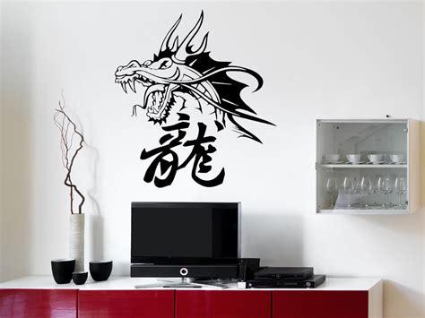 asiatische wandtattoos wandtattoo asiatischer drache mit schriftzeichen