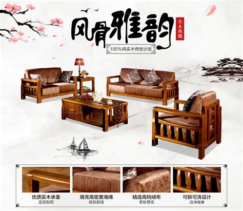Different Types Of Wooden Sofa Sets by 2015 New Style Solid Wood Sofa Set Design Buy Wood Sofa