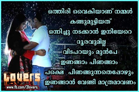 film love quotes in malayalam immotional malayalam quotes quotesgram