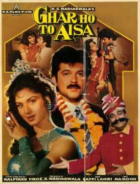 biography of movie ghar ho to aisa ghar ho to aisa 1990 review star cast news photos