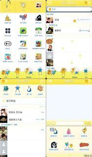 tema line untuk android download tema line untuk android dan ios dabo ribo