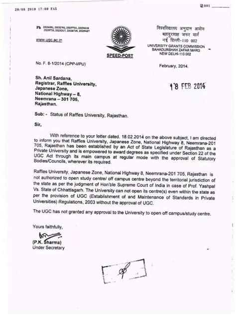 Permission Letter Of Ugc Net Top Management Engineering In Rajasthan Raffles Neemrana