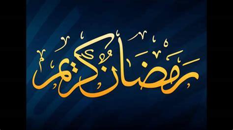 full hd video naat saaqi mein tere sadqay by awais raza qadri hd video mp3