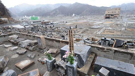 imagenes extrañas en tsunami japon toneladas de escombros un a 241 o despu 233 s del tsunami de jap 243 n