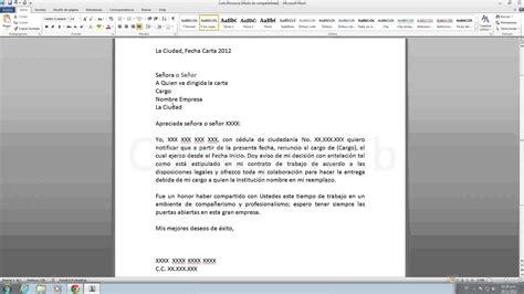 preguntas de entrevista de trabajo en walmart c 243 mo redactar una carta de renuncia laboral voluntaria