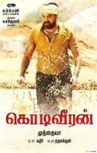 Kodi Veeran Tamil Movie - Overview