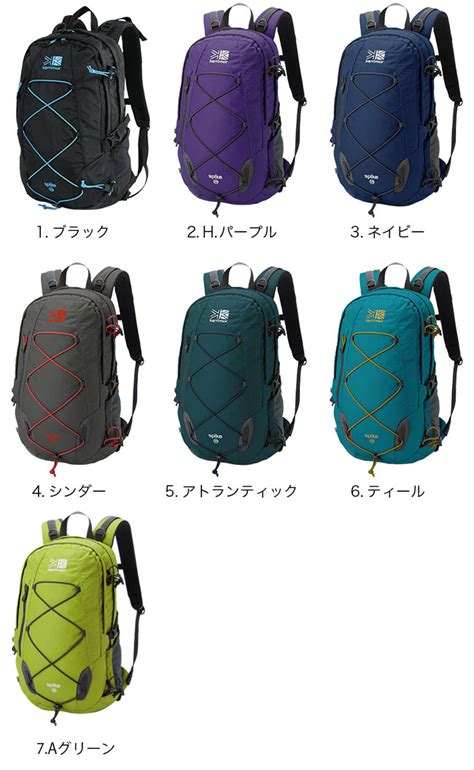 Karrimor Spike 20 outdoorstyle sunday mountain rakuten global market karrimor spike karrimor 20 rucksack zac