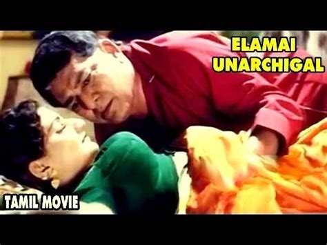 film hot shot full movie elamai unarchigal tamil blue film full blue films online