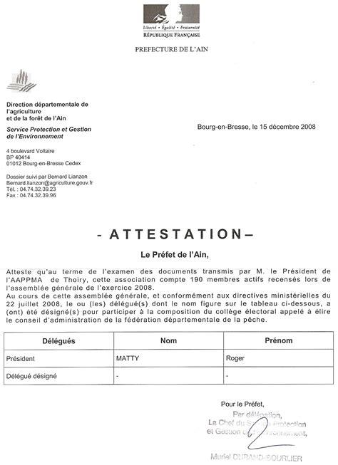 Letter Type Attestation Hebergement Moteur De Recherche Sukoga Image Attestation D H 233 Bergement