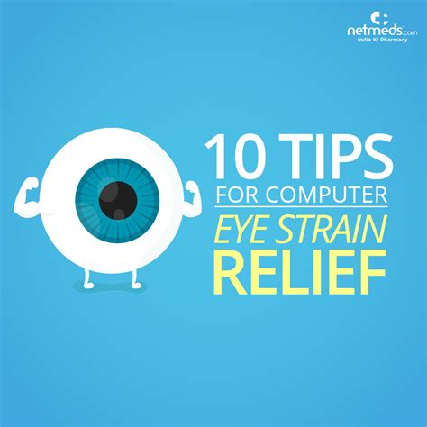 10 Tips For Maintaining Your Computer by 10 Tips For Computer Eye Strain Relief