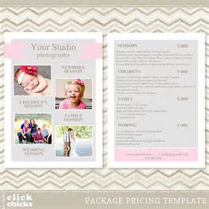 photography package pricing list template by