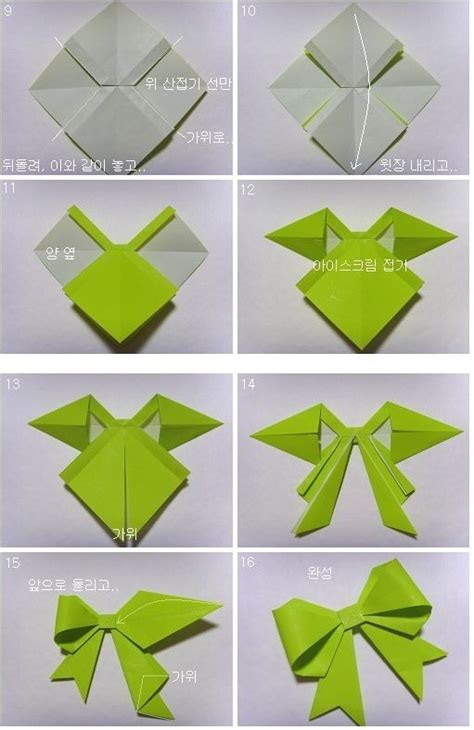Origami Hello Bow - best 25 origami bow ideas on oragami 3d