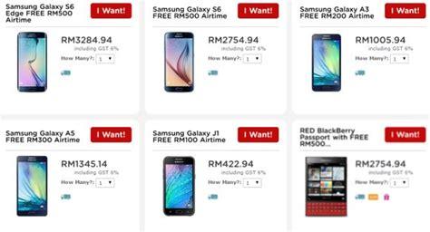 Harga Samsung A5 A6 A7 samsung galaxy a5 malaysia soyacincau
