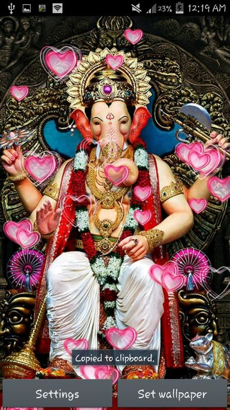 Lord Ganesha Live Wallpapers by Lord Ganesha Live Wallpaper For Android Apk