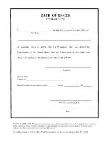 oath of office template image gallery oath of office template