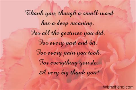 thank you letter message thank you messages
