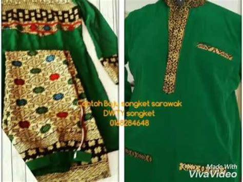 design baju corak batik sarawak baju songket batik sarawak new youtube
