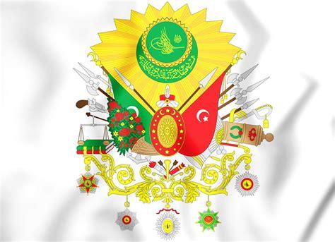 imperio otomano definici 243 n de imperio otomano 187 concepto en definici 243 n abc