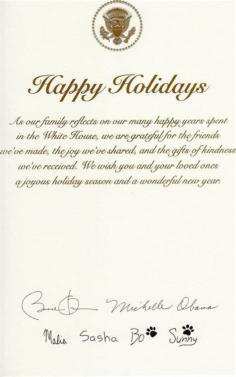 Happy Holidays Ecard