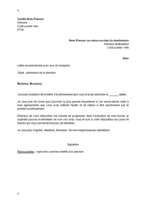 Lettre De Blame Modèle sle cover letter modele de lettre accuse de reception