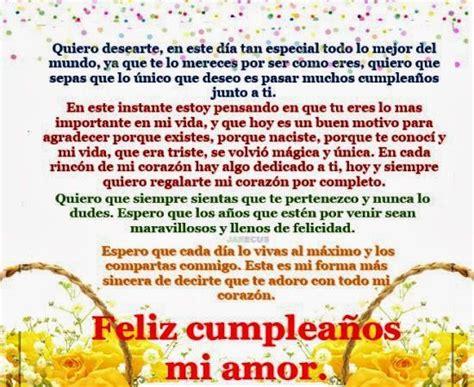 imagenes para mi esposo de feliz dia del padre felicidades amor k dios te siga colmando de bendiciones y