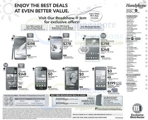 Handphone Samsung Galaxy Tab 3 handphone shop samsung galaxy note ii lte s4 lte tab 3 8 0 ace 2 htc desire 600 lg optimus