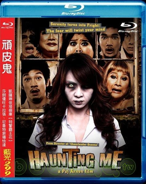 streaming film horror thailand app love thailand 2015 tagalog dubbed sinepinoy net