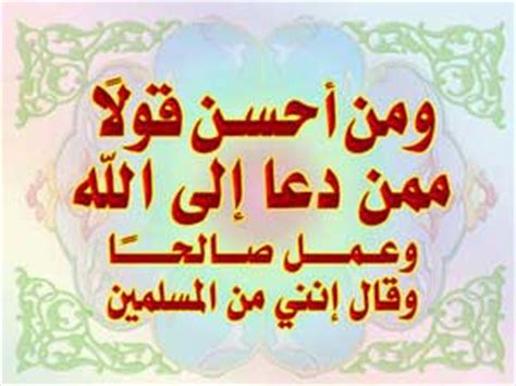 download mp3 armada biarlah orang berkata apa ustadz afifi abdul wadud artikel islam salafiyah ahlus