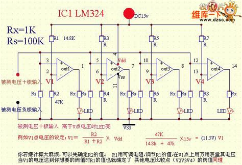 lm324 application circuit diagram modal title