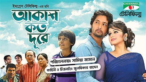 lion 2017 telugu webrip full movie 600mb bdmusic365 com akash koto dure 2017 bangla full movie hd 600mb
