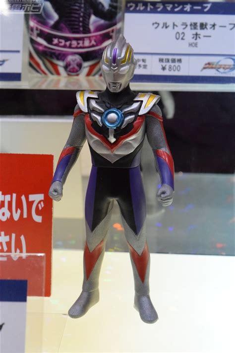 Bandai Ultraman Orb Ultra Orb 04 Kelbeam collectibles ultra kaiju battle