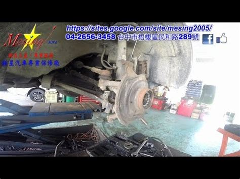 drive shaft intermediate bearing noise replacement on a