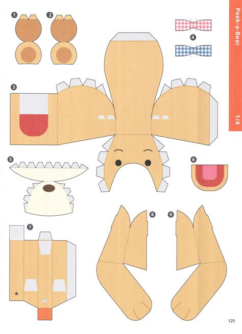 karakuri how to make karakuri keisuke saka macmillan