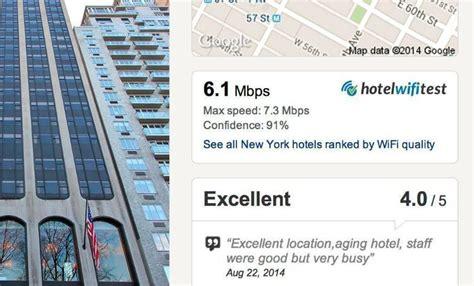 come scoprire se l albergo ha il wifi fastweb